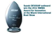 df300ap-award